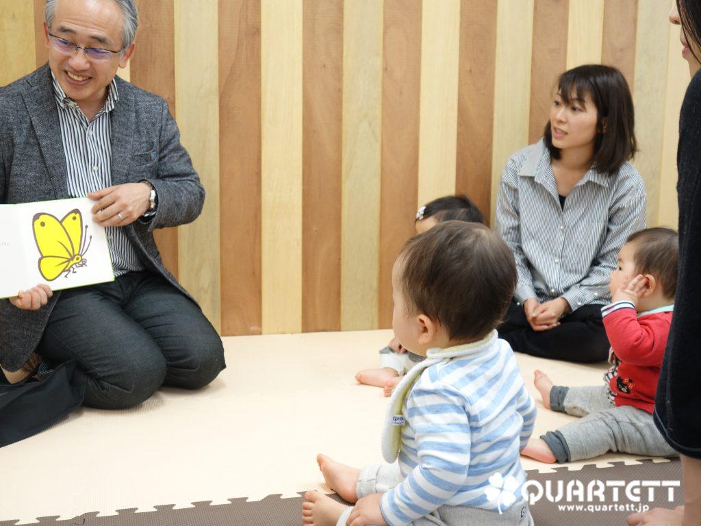 カルテット幼児教室 武蔵小金井教室@東京