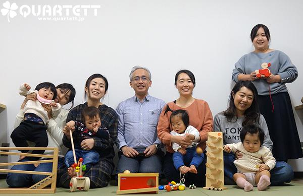 じっくり遊ぶカルテット幼児教室 東京モデル校